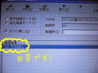 P1020119_1