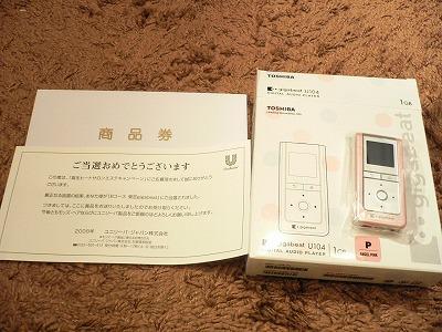 P1020566